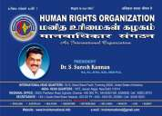 Human rights organization(an international organization) world wide