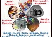 diploma in digital publishing