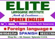 Elite language institute (spoken english & foreign language - spanish)