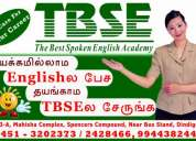 Summer spoken english