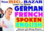Asap foreign languages