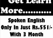 Learn spoken english  in just rs.551/-