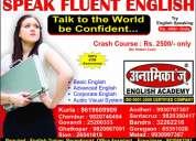 english speaking/spoken english/accent training/public speaking/personality development