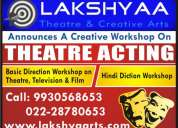 Theatre acting workshop