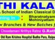 Nrithyathi kalakshetram