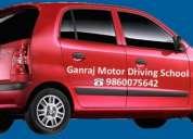 Ganraj motor training / driving school pune