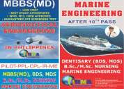 Mbbs mbbs join iirma to be a doctor