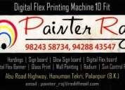Digital flex printing machine 10 fit