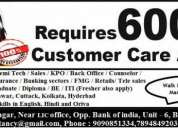 Urgently required for customer care & telemarketing executive for bhubaneswar and kolkata