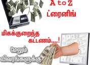 Tamil nadu online jobs