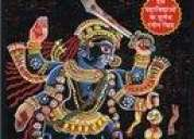 Vassikaran..get your love back vashikaran +91-9814544996