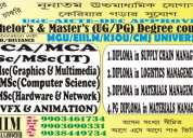 Career in materials management diploma in materials management (d