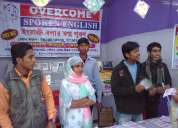 Spoken english at bagnan mecheda  tamluk panskura uluberia