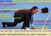 online ad post through internet , copy &  paste, work from home