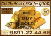 Instant cash !!! spot cash payment for used jewellery