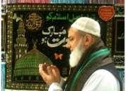 Guru.miya.adil shah. ji.samrat.just call +91-8471056634