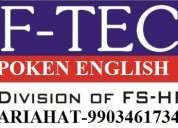 Learn spoken english in kolkata
