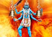 Voodo spell, powerfull love vashikaran specialist baba ji +91-9928771236