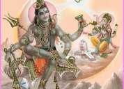 Most powerful vashikaran mantra for love 91-9672405683