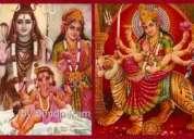 Get love back vashikaran tantrik samrat  call 91+9828530403