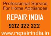 air conditioning & refrigeration repair service in gurgaon