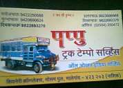 We offer transport service pappu tansport malegaon