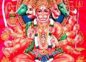 Famous vashikaran specialist baba ji +91-7568970077