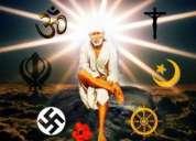Black magic vashikaran specialist aghori baba +9876163854
