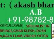 Pt: akash bhargav 09878285185 just dial