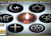 Akash bhargav pandit ji  just call:+91-9878285185