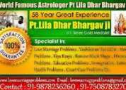 Love vashikaran specialist in india (+919878236260)