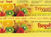 Wanted distributors for agarbatti products