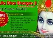World famous vashikaran specialist in chandigarh