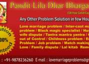 Inter caste love marriage specialist 101% guaranteed