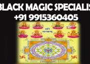 Get lost love back by vashikaran shabar mantra