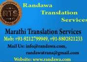 09212799949 true marathi translation service in mumbai pune