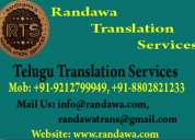 08802821233 telugu translation service in daryaganj nashik