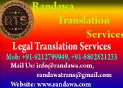 08802821233 legal translation service in ghaziabad delhi