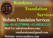 08802821233 website translation service in delhi pune