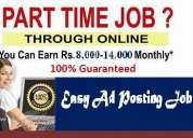 Data entry jobs for house wives / students / bachelor / part time typist required