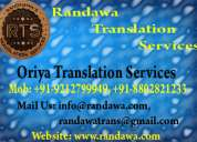 09212799949 the high quality oriya translation service in delhi punjab