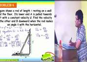 Physics video lecture