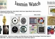 Jasmin watch & jasmin times
