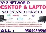 Computer service center. 9564989596/8981765375