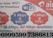 airtel broadband anywhere in hyderabad & secunderabad @ 7396999599