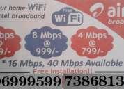 Airtel broadband anywhere in hyderabad & secunderabad @ 7396999599