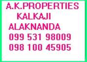 2 bhk flat for rent aqt pipalod 2 bhk 11500/-