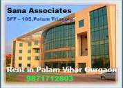 house for rent in palam vihar, gurgaon | residential house rent