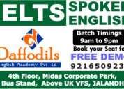 Daffodils training institute|ielts classes in jalandhar