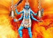 Lost love back @@ love vashikaran specialist baba ji +91-9928771236